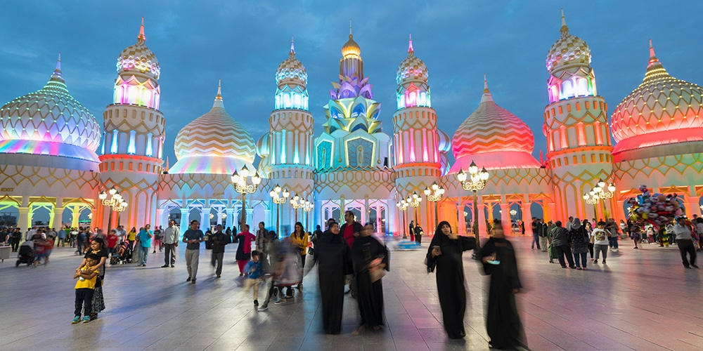 UAE things to know global village